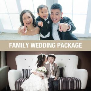 家庭婚紗攝影套餐