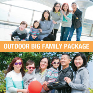 Outdoor Big Family Package