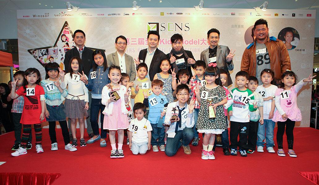 Media-Star-Kids-03-01