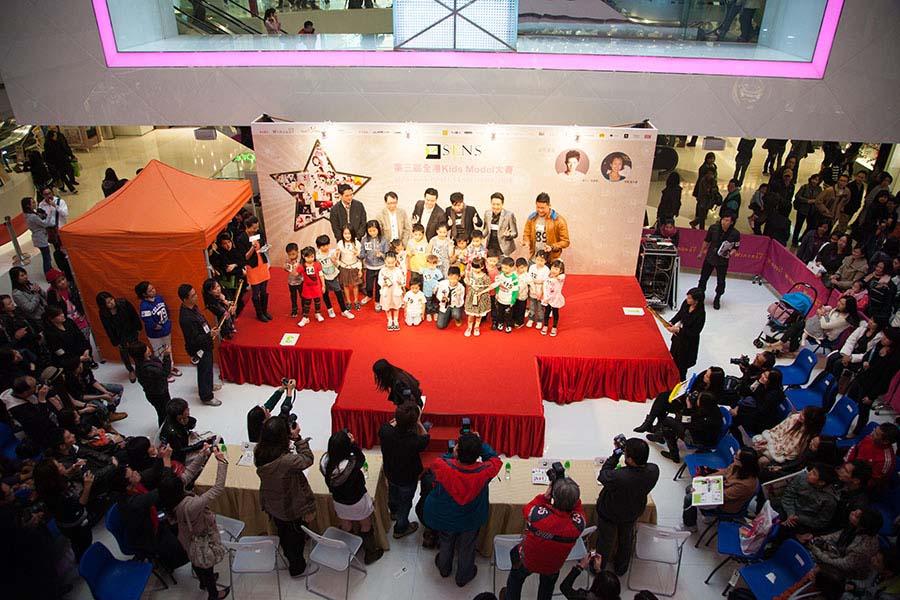 Media-Star-Kids-03-03