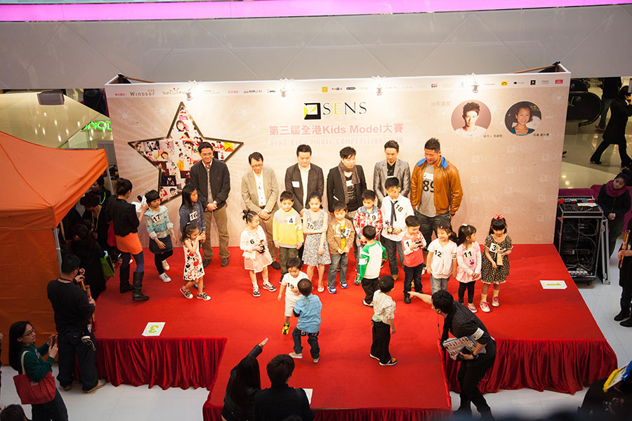 Media-Star-Kids-03-05