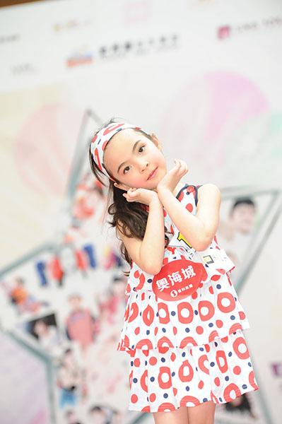 Media-Star-Kids-04-亞軍