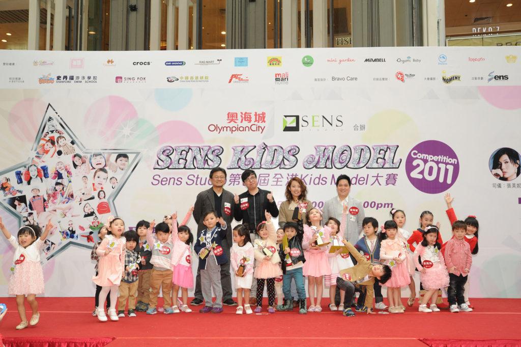 Media-Star-Kids-04 大合照