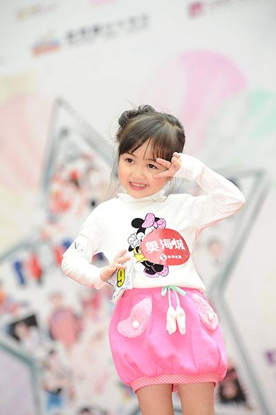 Media-Star-Kids-04-奧海城最受歡迎獎