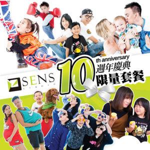 SENS Studio
