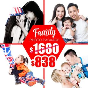 SENS Family Photography Package