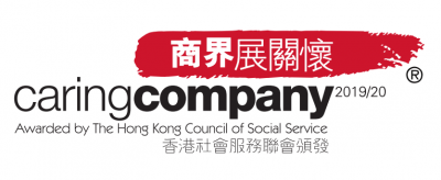 [SENS Studio Limited is proud to be awarded the Caring Company Logo.]